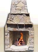 King Arthur Outdoor Fireplace